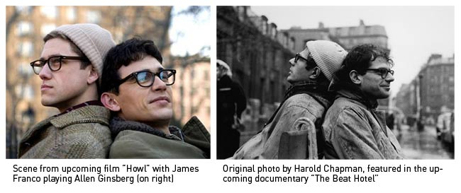 "Scene from upcoming film ""Howl"" with James Franco playing Allen Ginsberg compared to the original photo by Harold Chapman, featured in the upcoming documentary ""The Beat Hotel"""